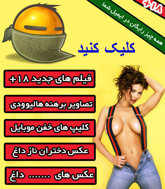 مجله سرگرمی فلونز | شهوانی ، داستان سکسی ، عکس سکسی  felons.wordpress.com