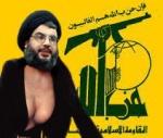 سيد حسن نصر الله دبیر کل حزبالله لبنان