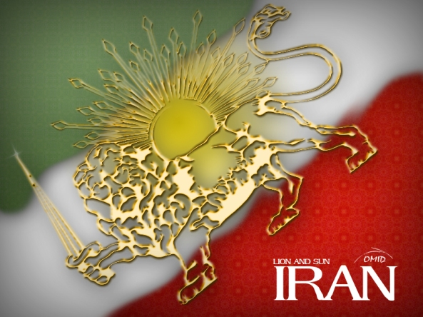 Iran_Old_Flag___Sun_and_Lion_by_OMVocational