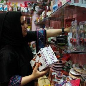To match Reuters Life! BAHRAIN-SEXSHOP/