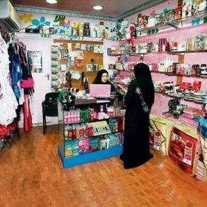 sex shop in Bahrain (18)