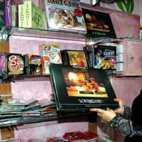 sex shop in Bahrain (20)