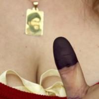 عکس های دختران سکسی لبنانی طرفدار سيد حسن نصر الله