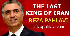 رضا شاه دوم پهلوی