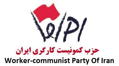 wpi-site-logo
