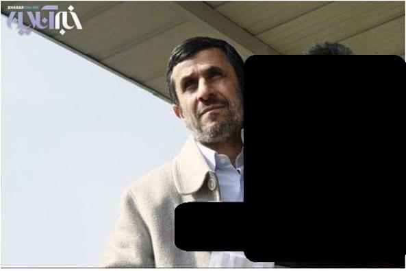 Hugo Chavez daughter embrace Ahmadinejad