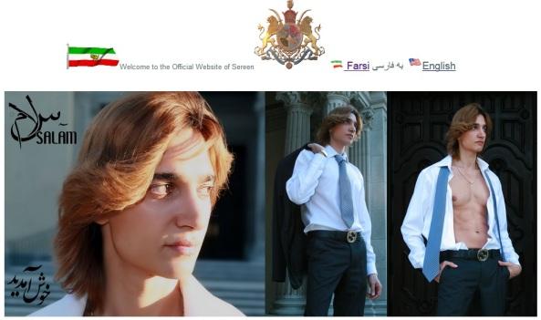سرین بدیعی , پسر پادشاهی خواه و همجنسباز از طرفداران رضاشاه دوم پهلوی