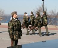 uniform-920-19