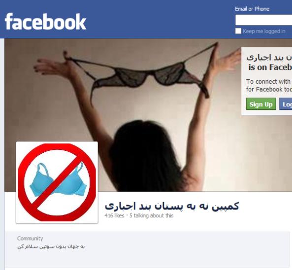 facebook-xxx