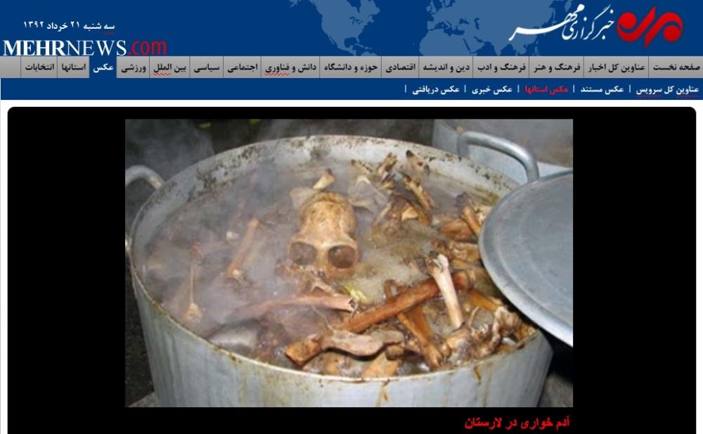 روستای آدم خوارها در شهرستان لارستان، استان فارس Cannibals village in the iran, Fars Province/Larestan County