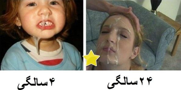تفاوت دختران بسیجی در سنین ۴ سالگی و ۲۴ سالگی !!