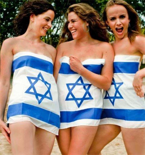 دختران سکسی اسراییلی