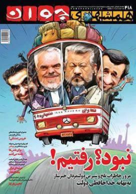محمود+احمدینژاد (5)