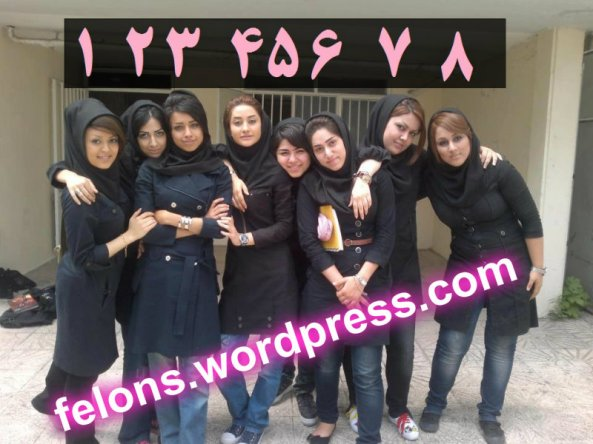 دختران سکسی دبیرستانی ایرانی