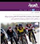 دوچرخه سواری خواهران باعث تحریک آلت تناسلی برادران میشود