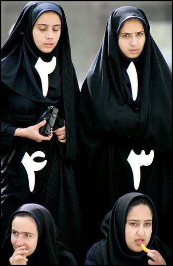 Four Chador Iranian Girls