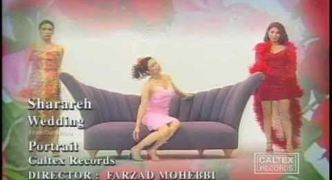 موزیک ویدیو قدیمی «عروسی» با صدای شراره