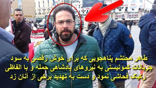 امید دانا این عکس را در صفحه فیسبوک خود منتشر کرد
