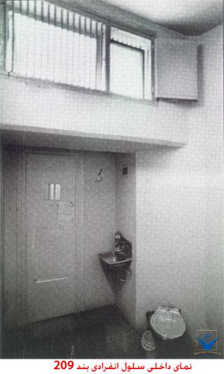 عکس-وحشتناک-زندان-اوین-ایران (10)