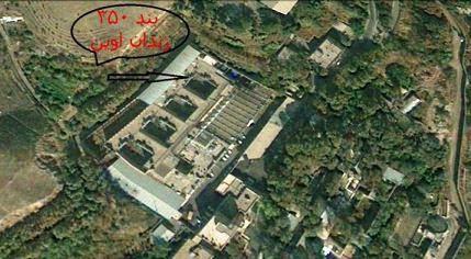 عکس-وحشتناک-زندان-اوین-ایران (4)