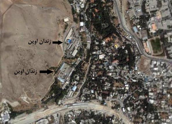 عکس-وحشتناک-زندان-اوین-ایران (7)