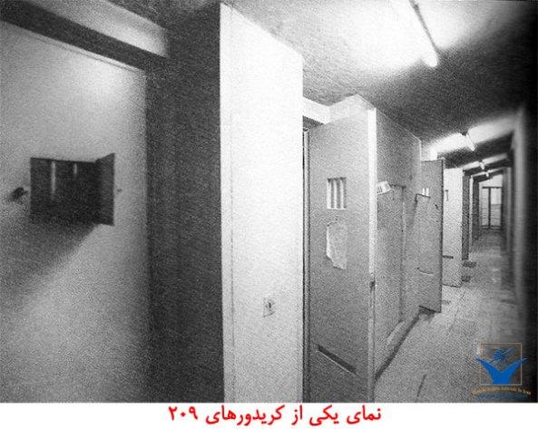 عکس-وحشتناک-زندان-اوین-ایران (8)