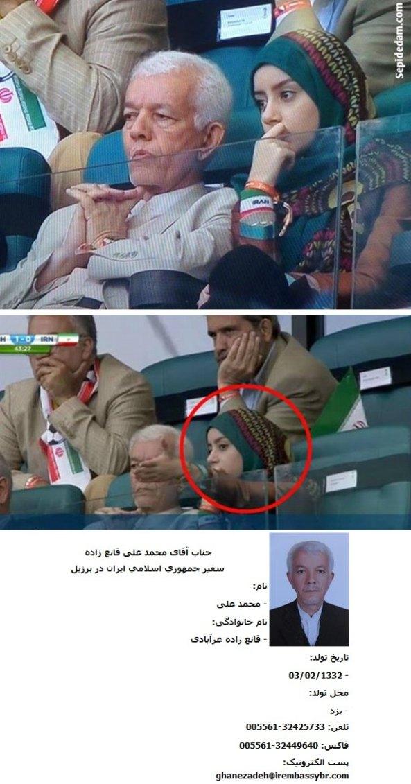 سفير جمهوری اسلامی در برزيل به همراه دختر ایرانی در استادیوم فوتبال