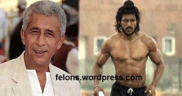ناصرالدین شاه بازیگر فیلم های هندی