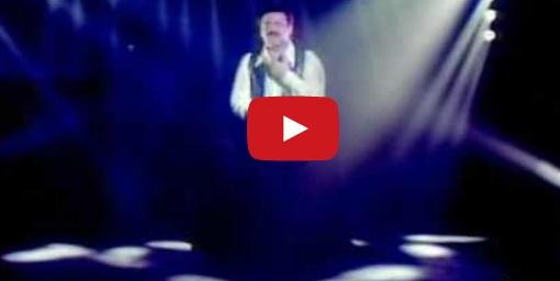 موزیک ویدیو قدیمی «سایه» با صدای نصرالله معین نجف آبادی